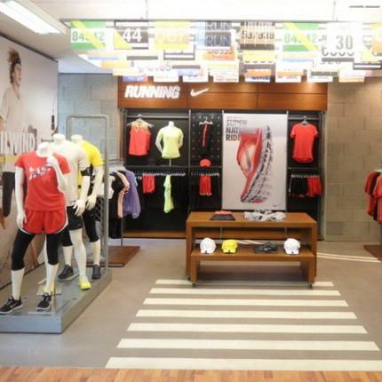 Nike Running SIS